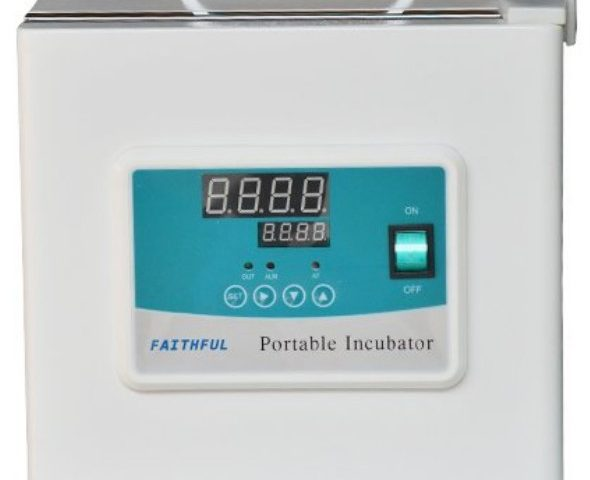 Portable Incubator - Faithful Type DH2500AB