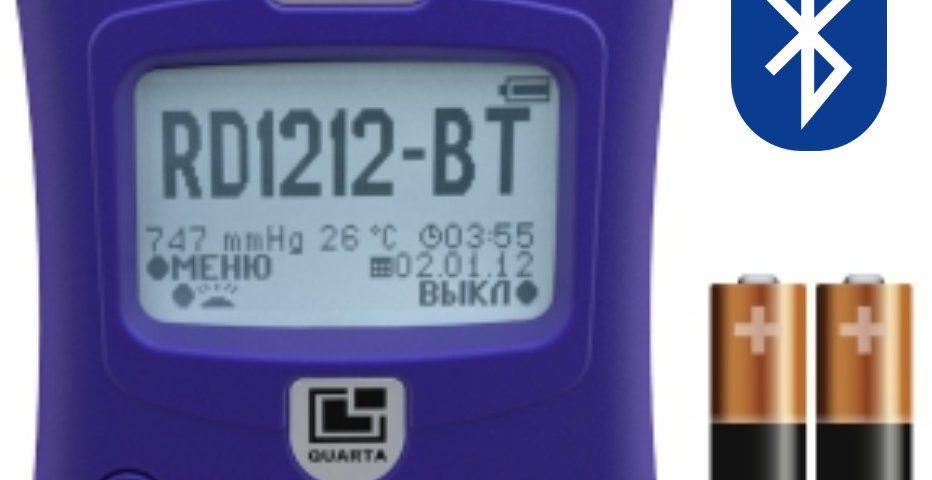 Portable Radiation Detector Bluetooth - QUARTA - RD 1212BT